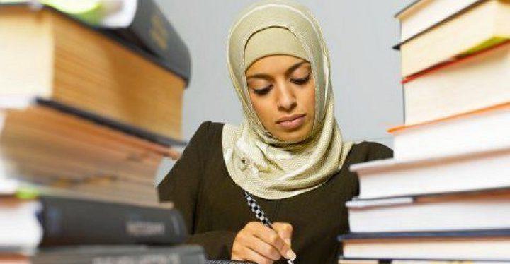 رام الله: توصيات لتمكين المرأة اقتصاديا