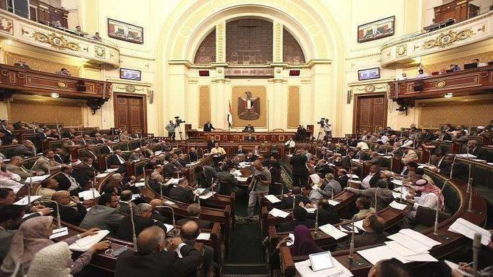 برلمان مصر يسقط العضوية عن نائبة