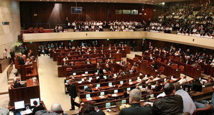 """مجلس النواب التونسي: قانون """"القومية"""" عنصري بامتياز"""