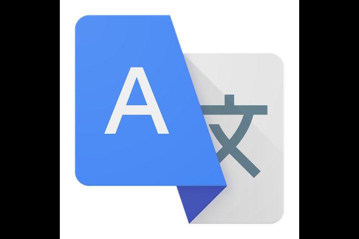 """ترجمة غوغل تكشف رسالة """"نهاية العالم"""""""
