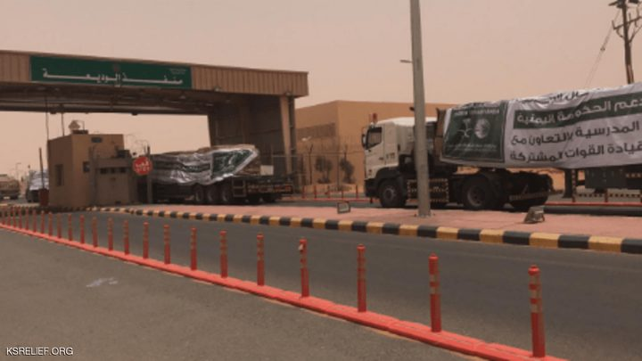"""""""مركز الملك سلمان"""" يسير قافلة شاحنات إلى مأرب"""