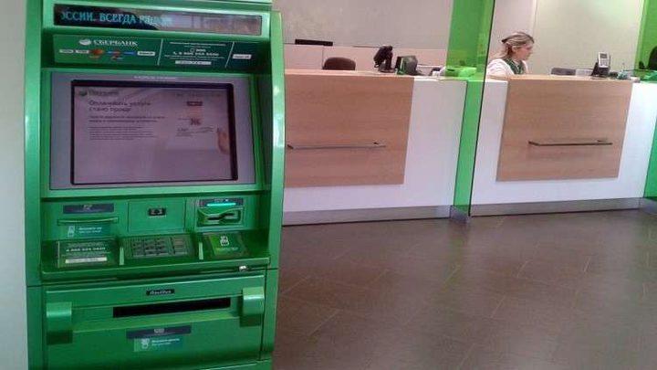 نظام مصرفي روسي يتعرف على وجوه المجرمين