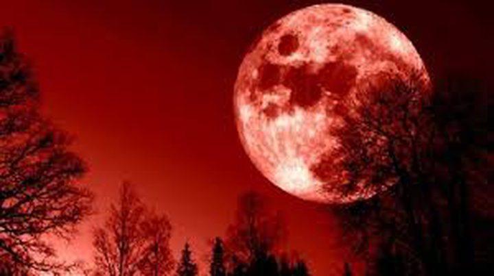 """العالم يستعد لـ""""القمر الدموي"""".. أطول خسوف في القرن"""