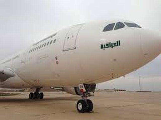 شجار بين طيارين كاد يهلك ركاب طائرة عراقية