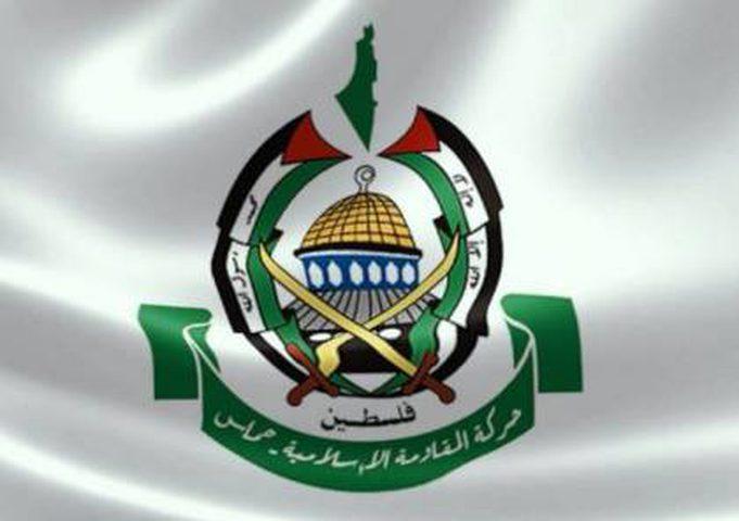 """حماس"""": عملية الطعن رد طبيعي على جرائم الاحتلال"""