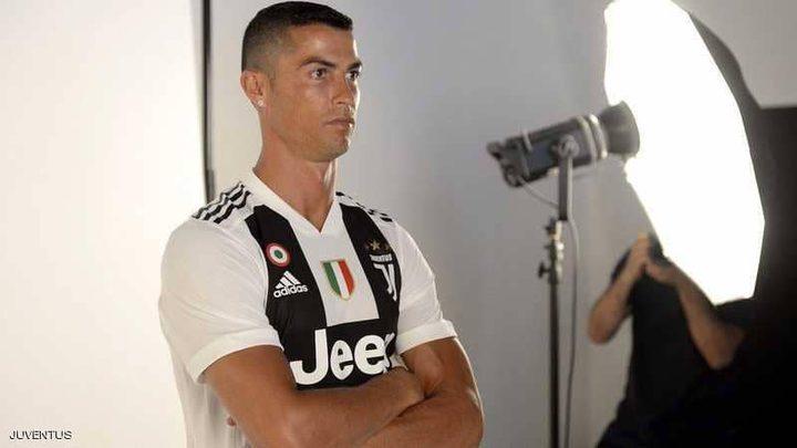 رونالدو يبدأ مغامرته الإيطالية