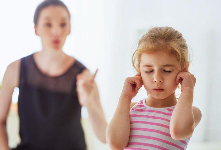 كيف يحترمك طفلك؟