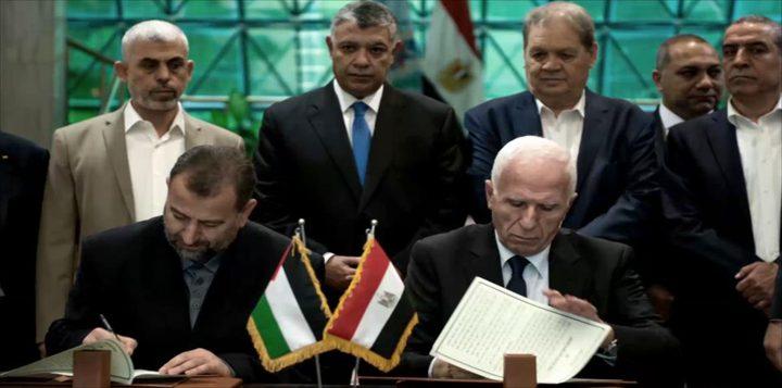 فتح تنفي الأنباء المتداولة عن ورقة مصرية جديدة