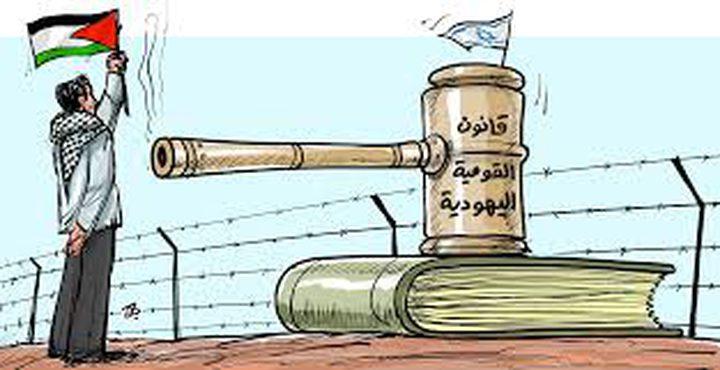 """كتاب يهود يطالبون نتنياهو بإلغاء """"قانون القومية"""""""
