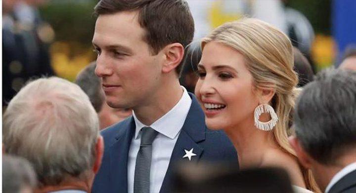 """""""نيويورك تايمز"""" تكشف سر كراهية ترامب لزوج إيفانكا"""