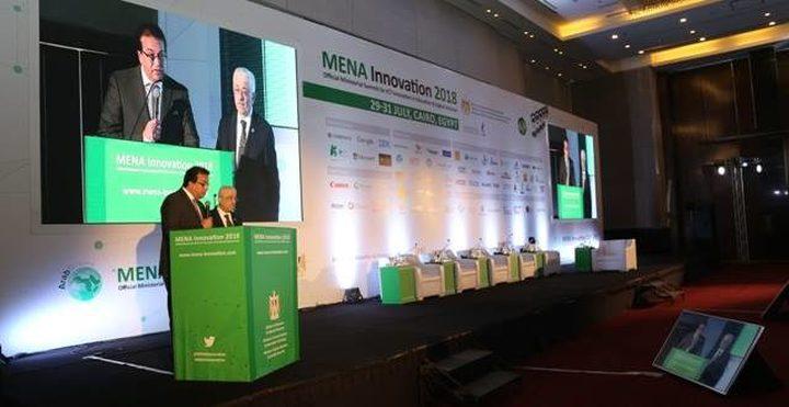 القاهرة: افتتاح قمة الابتكار في منطقة الشرق الأوسط