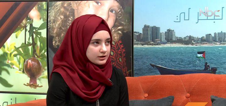 فلسطينية تتأهل لمسابقة الطالب المبرمج في اليابان