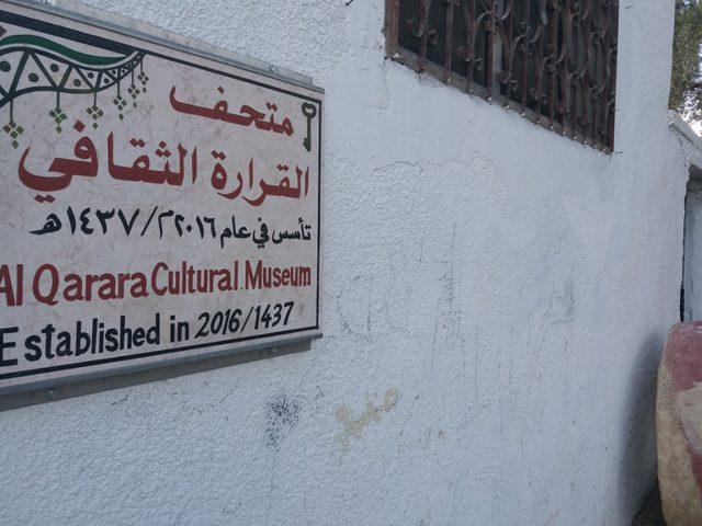 متحف القرارة يعيد المجد للآثار الفلسطينية