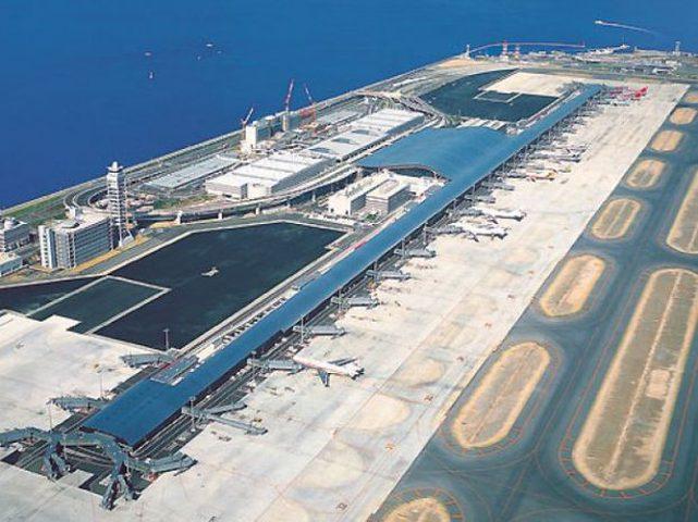 نتنياهو يأمر ببناء مطار عائم