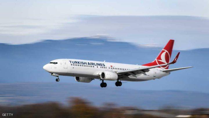 طائرة تركية تهبط اضطرارياً في مطار الخرطوم
