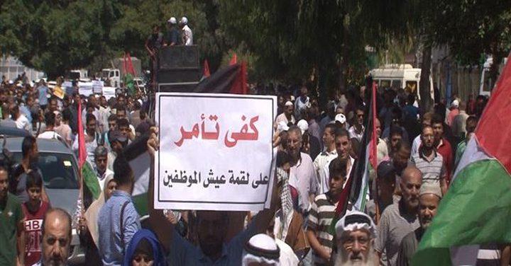 """غزة: تظاهرة أمام مقر """"الاونروا"""" تنديدا بالتقليصات"""
