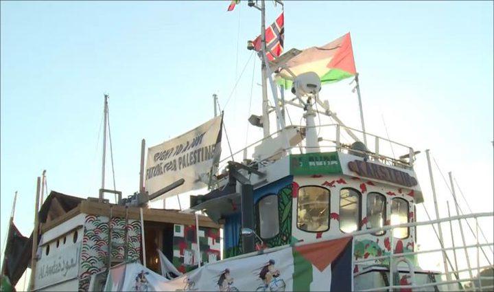 أوسلو تطالب إسرائيل بتوضيح لإحتجازها سفينة العودة