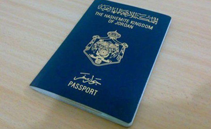 105 طلبات للحصول على الجنسية مقابل الاستثمار