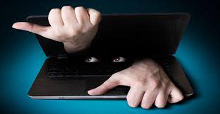 3 خطوات.. للتأكد من عدم التجسس على حاسوبك