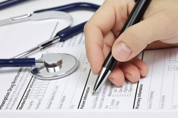 المستشفيات الخاصة والأهلية توقف العمل بالتأمين