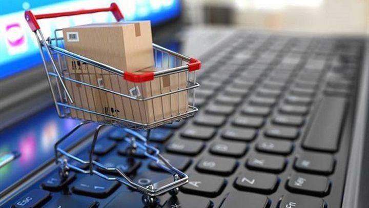 التسوق الالكتروني يوفر فرص عمل أم يسوق منتجات سيئة