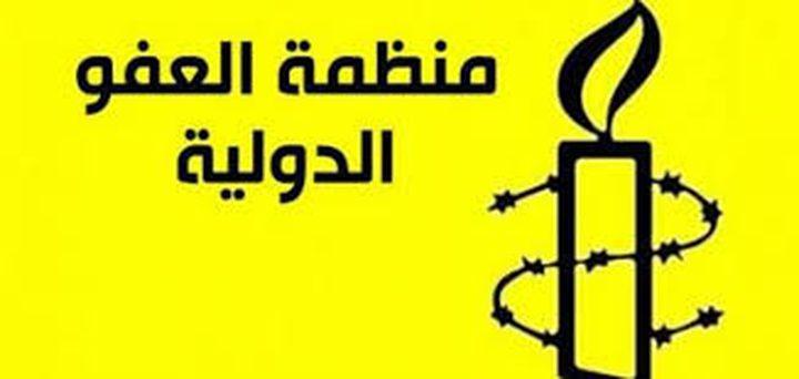 العفو الدولية:إسرائيل تحاربنا بأسلحتها الإلكترونية