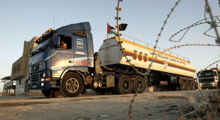 ليبرمان يقرر عدم إدخال الوقود والغاز لقطاع غزة