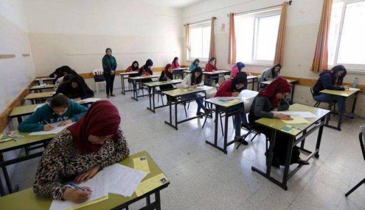 16043 طالب يتقدمون لامتحان الانجاز السبت