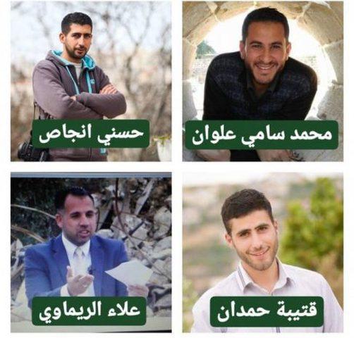 الاحتلال يعقد جلسة محكمة لأربعة صحفيين اليوم