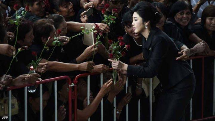 """تايلاند تطلب من لندن تسليمها رئيسة الوزراء """""""