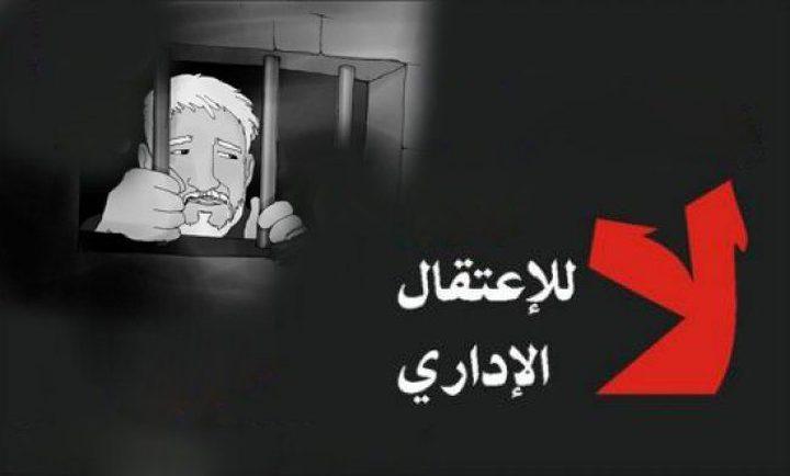 الاحتلال يجدد الاعتقال الاداري لأسير مريض