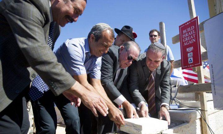 مرشح سابق للرئاسة الأميركية يشارك بتدشين حي استيطا
