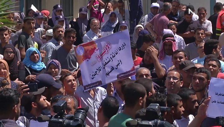 وقفات احتجاجية ضد تقليصات الأونروا في غزة