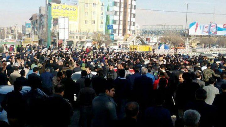 احتجاجات على تردي الوضع الاقتصادي في ايران
