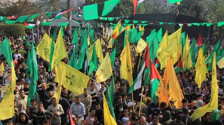 فتح تدعو حماس للتجاوب مع جهود المصالحة
