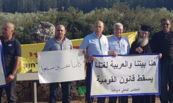 """تظاهرات داخل أراضي الـ48 رفضا لـ""""قانون القومية"""""""
