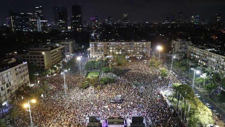 الدروز يحتجون في تل أبيب على قانون القومية