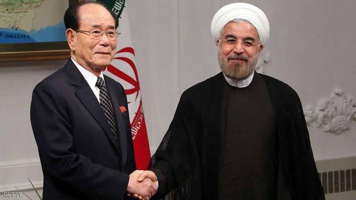 كوريا الشمالية وإيران.. لقاءات تحت جنح الظلام