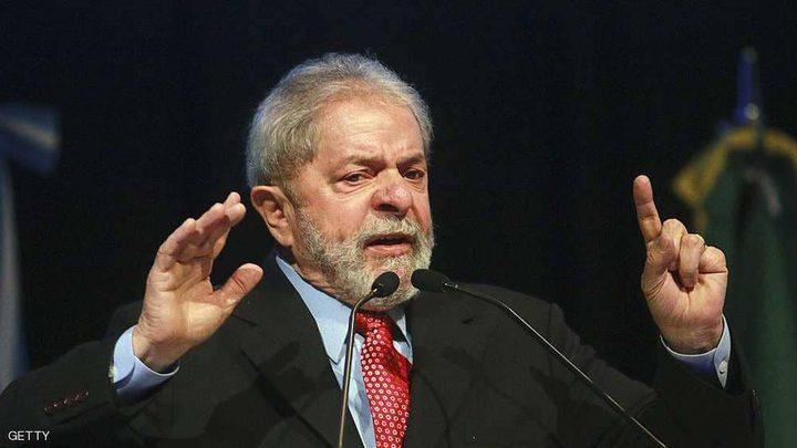 البرازيل...الرئيس المسجون مرشحاً للرئاسة