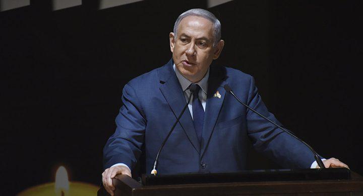 نتنياهو: إسرائيل هي الدولة القومية الخاصة باليهود