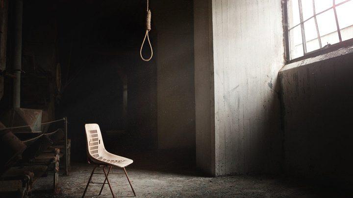 مساوئ نشر تفاصيل الانتحار بالإعلام!