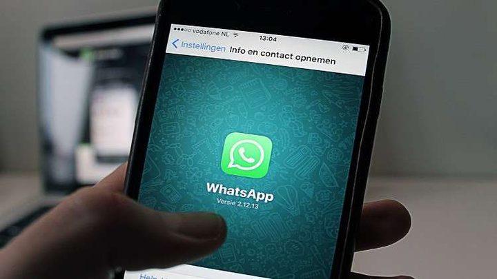 واتس آب تدخل ميزة الرسائل المدفوعة على تطبيقها