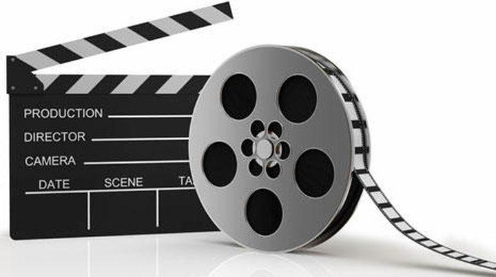 عرض ومناقشة ثلاثة افلام في مركز يافا الثقافي