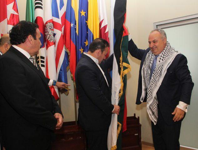 السلفادور تؤكد دعمها للقضية الفلسطينية