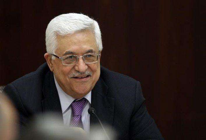 الرئيس يمنح السفير التشيلي نجمة القدس