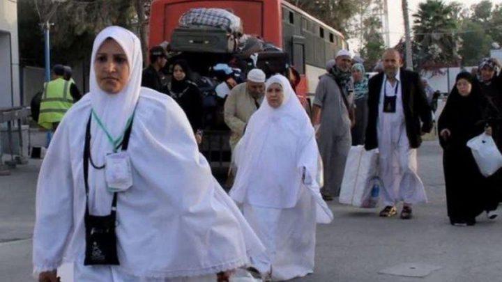 832 من الحجاج يغادرون إلى الديار الحجازية