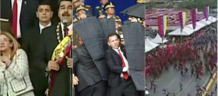 تفاصيل محاولة اغتيال مادورو