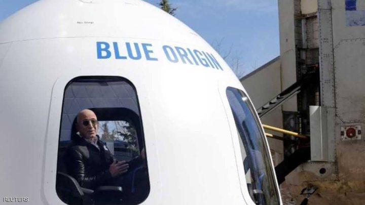 مؤسس أمازون يشعل سباقا عالميا لشركات غزو الفضاء