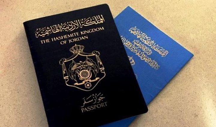 الاردن يوقف إضافة الأطفال لجوازات السفر