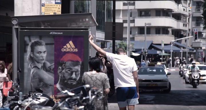 """""""اديداس"""" توقف دعمها لاتحاد الكرة الاسرائيلي"""